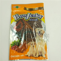 Oxygen Barrier Three Sides Seals Dog Food Bags with Zipper