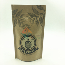 Custom kraft paper stand up pouches used in food packaging