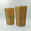 Kraft Paper Home Compostable Stand Up Coffee Bags with Zipper