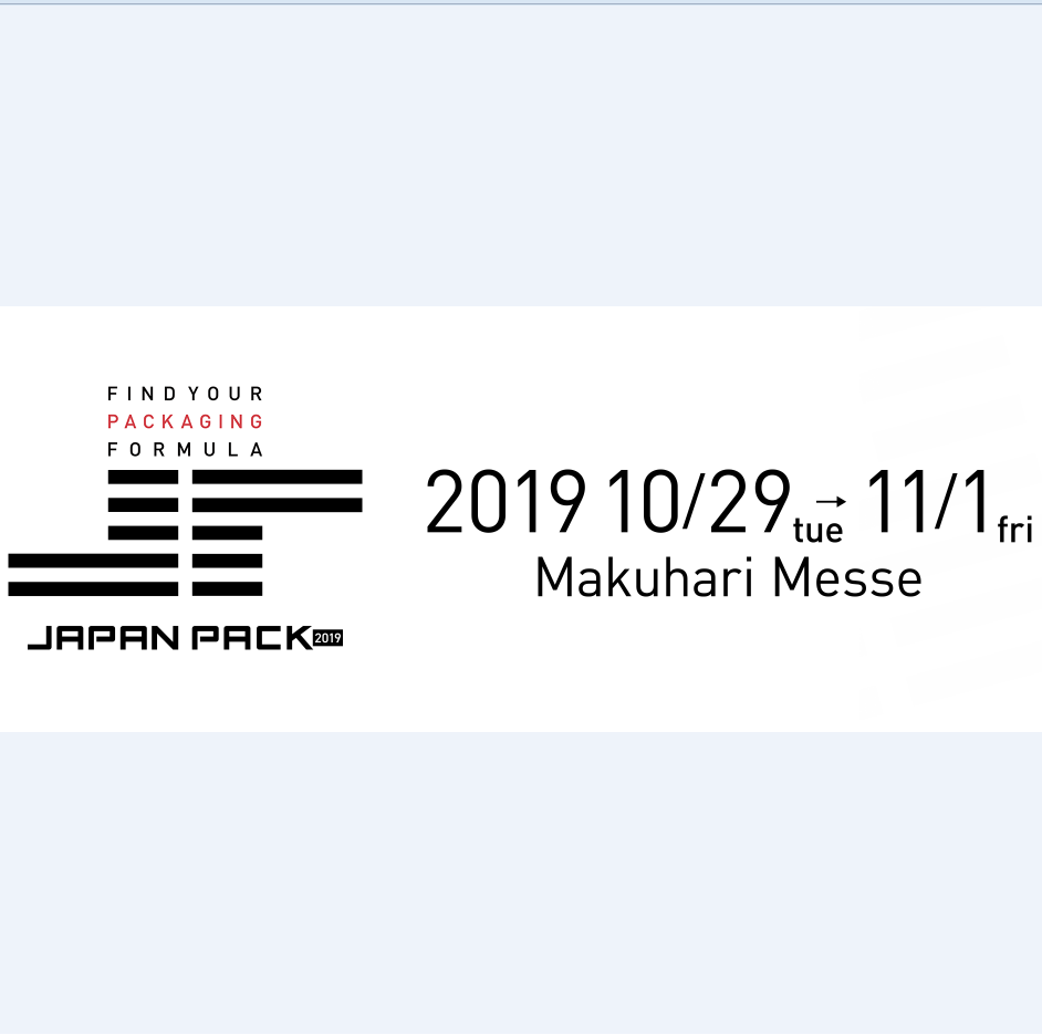 Welcome to Japan Pack 2019