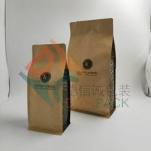 5lb side gusset kraft coffee bags