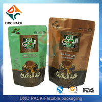 Plastic Aluminum Foil Stand Up Pouches for Coffee Packaging With Bottom Gusset & Zipper
