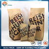 200g-3kg Side Gusset Pouch for Rice Packaging